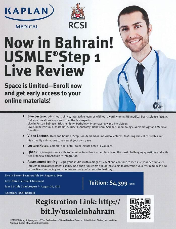 ScholarsAnn - Kaplan USMLE Step 1 Live Review at RCSI